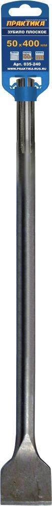 Зубило SDS-max Практика плоское 50х400мм