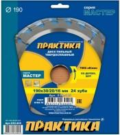 Диск пильный по дереву ПРАКТИКА 190х30/20/16мм 24Т