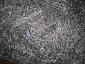 Гвозди строительные 2,5х50 (5кг) ГОСТ 4028-63