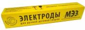 Электроды сварочные МЭЗ УОНИ-13/55 4,0мм (6кг)